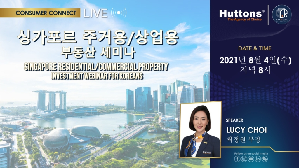 Huttons Consumer Connect - Singapore Residential Commercial Property Investment Webinar for Koreans